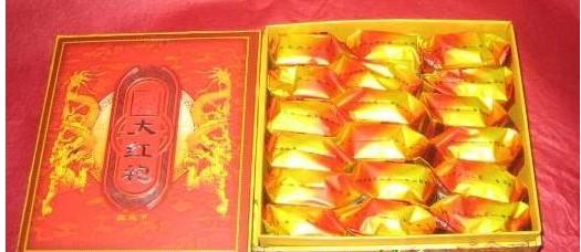 大红袍(红字壹号)